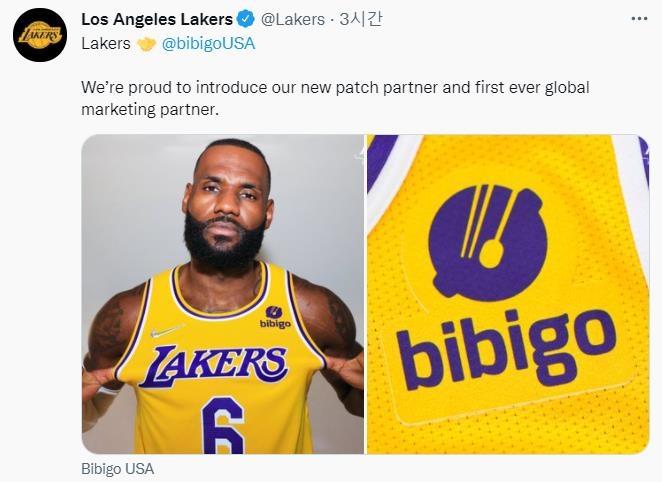 NBA LA 레이커스, 유니폼에 한식 브랜드 '비비고' 달고 뛴다