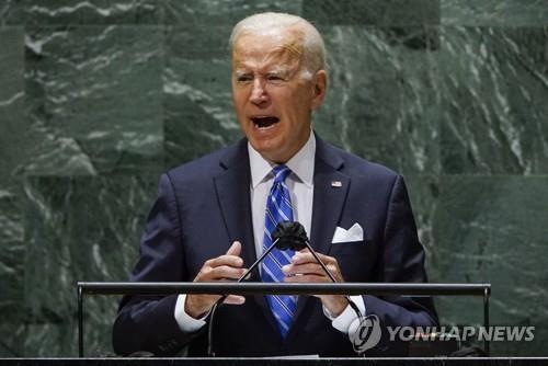 """바이든, 중국 겨냥 """"인도태평양 도전에 대처…신냉전 추구 안해""""(종합)"""