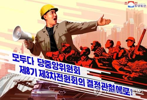 """38노스 """"'군비 우선 vs 경제 우선'…북한 고위층서 내부 논쟁"""""""