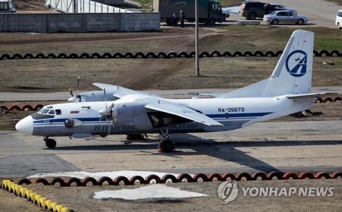 러시아 극동서 6명 탑승한 AN-26 수송기 실종