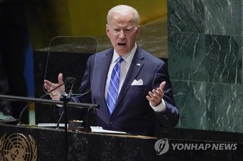 """미 공화 하원의원 4명 바이든 탄핵안 제출…""""성공 가능성 없어"""""""