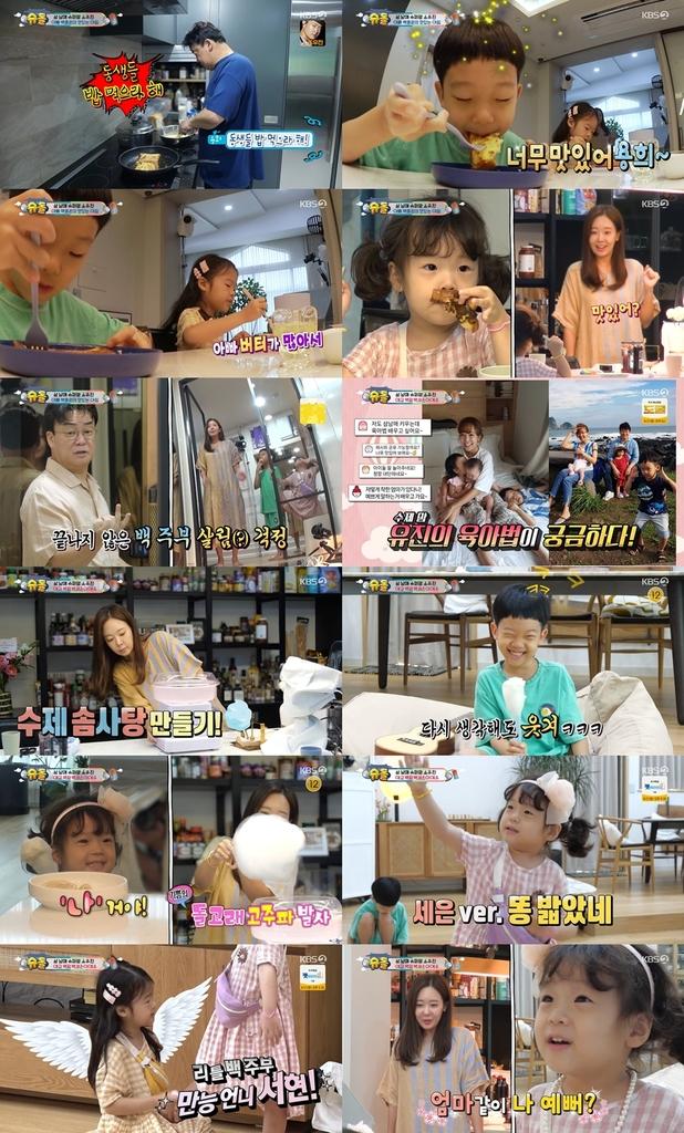 추석 특집 프로그램, 승자는 '피어나라 대한민국, 심수봉'