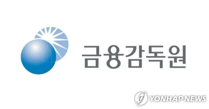 금감원, 교보생명에 과징금 24억원·경영유의 조치(종합)