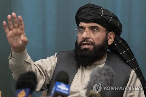 유엔총회서 탈레반 측 대사가 연설할까…국제사회 주목