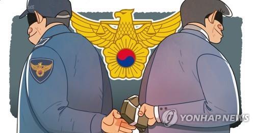'뇌물수수' 前사천서장, 징역 8개월 확정