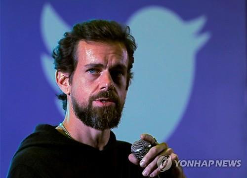트위터 이용자, 비트코인으로 크리에이터 후원금 줄 수 있다
