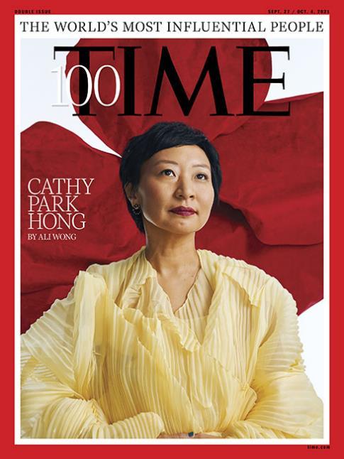 LA 한인 2세 작가 캐시 박 홍, 美 타임지 100인에 선정