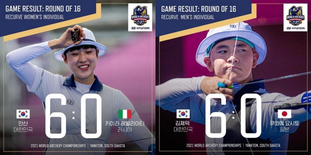 안산·김제덕, 세계선수권 8강 진출…오진혁 그랜드슬램 무산