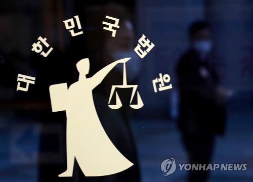 [팩트체크] '집행유예 중 범행' 노엘, 유예된 징역형 집행되나