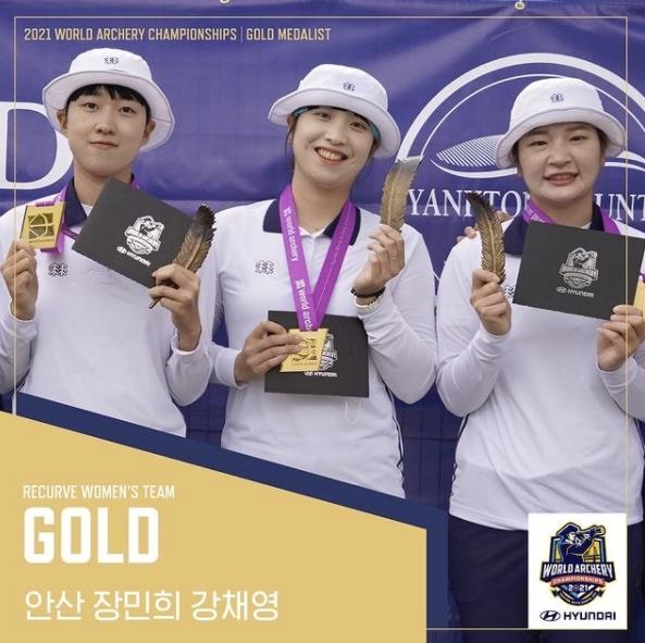한국양궁, 세계선수권 단체전 금 싹쓸이…안산·김우진 2관왕