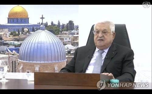 """팔레스타인 수반, """"점령세력 이스라엘 1년내 철수하라"""""""