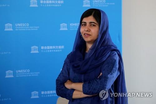 """'탈레반 피격' 노벨상 소녀 """"아프간 여성권리 타협 안돼"""""""