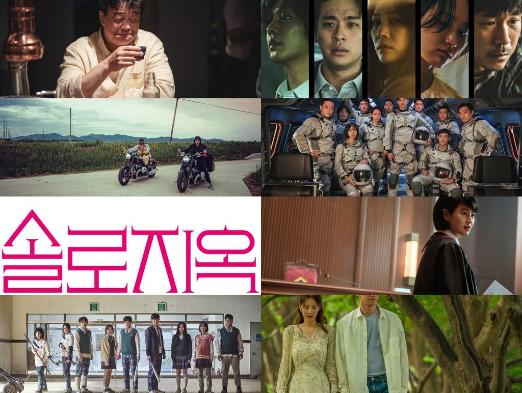 '오징어게임'에 신난 넷플릭스, K-오리지널 10편 대방출
