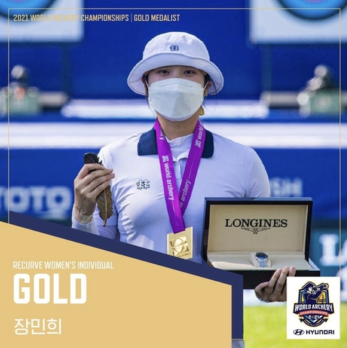 'Strongest' Korean archery wins all world championships...  Kim Woo-jin's first three gold medals (overall)