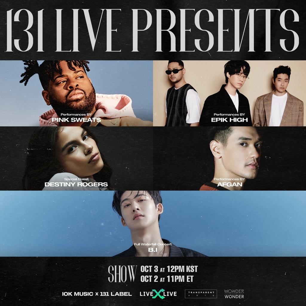 비아이, 미국 온라인 콘서트 '131 라이브 프리젠츠' 출연