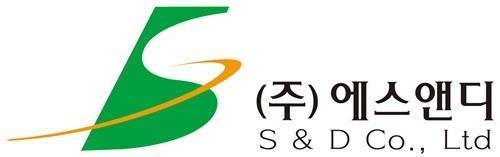 에스앤디, 29일 코스닥시장 상장