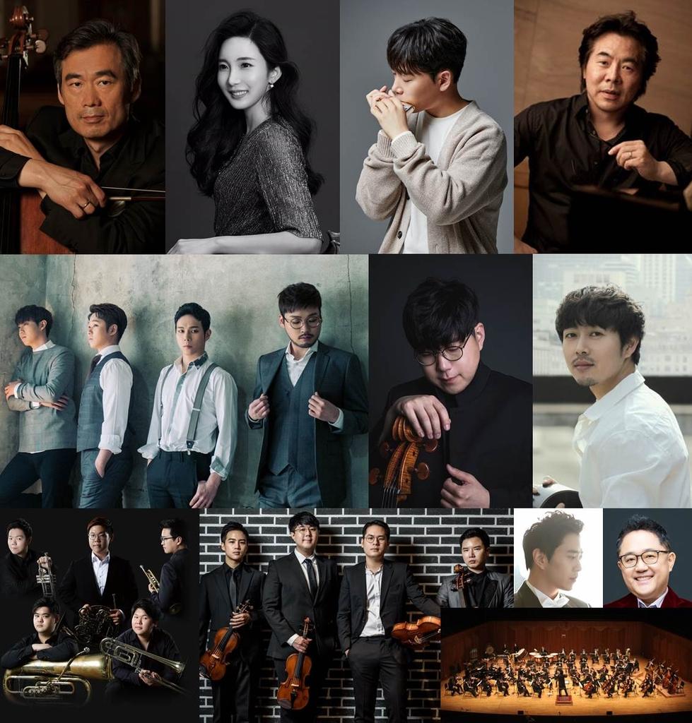 '환경 보호' 메시지 전한다…마포M클래식축제 내달 5일 개막