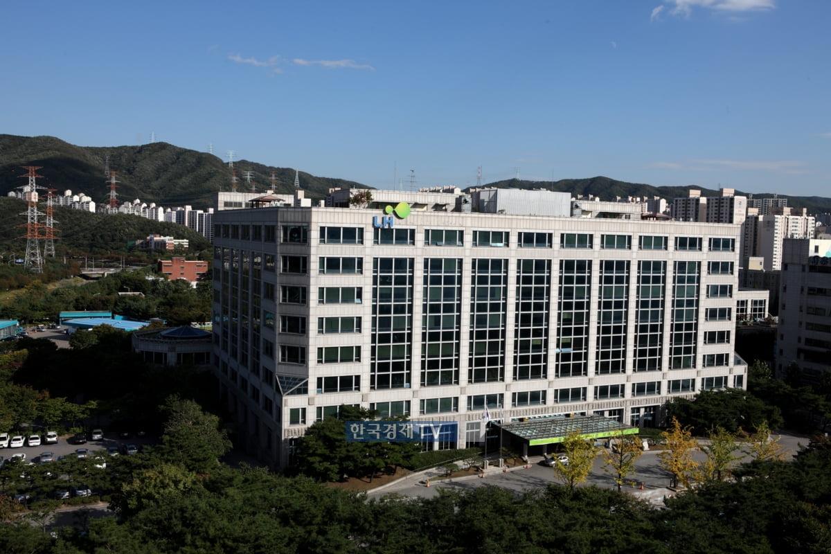 LH, 한국-베트남 경제협력 산업단지 합작법인 설립