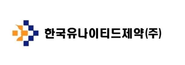 한국유나이티드제약, `레보틱스CR서방정` 복제약 생산 특허 소송 제기