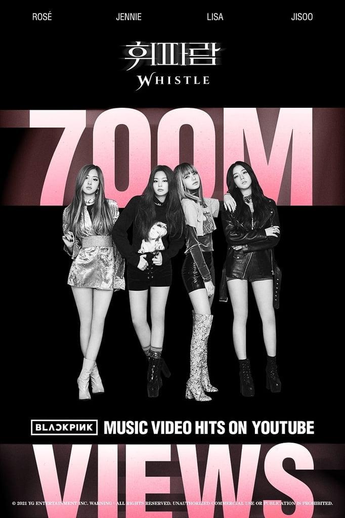 리사 솔로 데뷔곡 MV, 이틀만에 1억뷰…K팝 솔로가수 기록 깼다