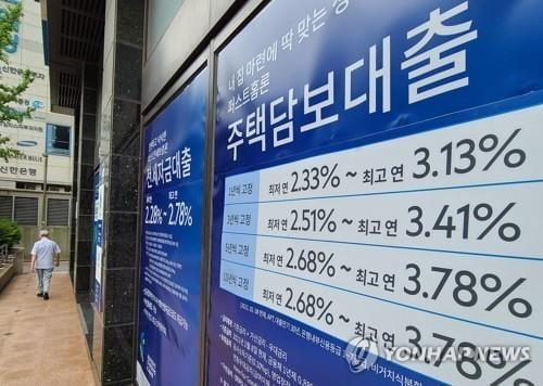 서울 주택 매수자 15%, 신용대출 썼다