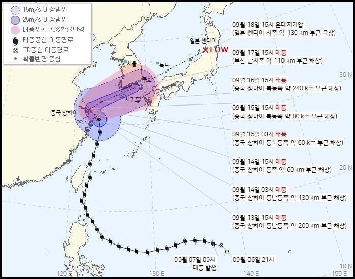 태풍 `찬투` 간접 영향…제주·남해안 15일까지 `물폭탄`