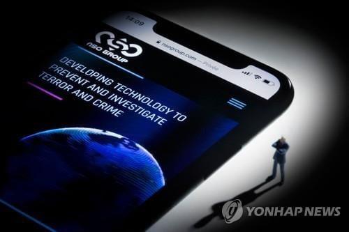 """`아이폰 13` 출시 D-1...애플, """"당장 업데이트하라"""""""