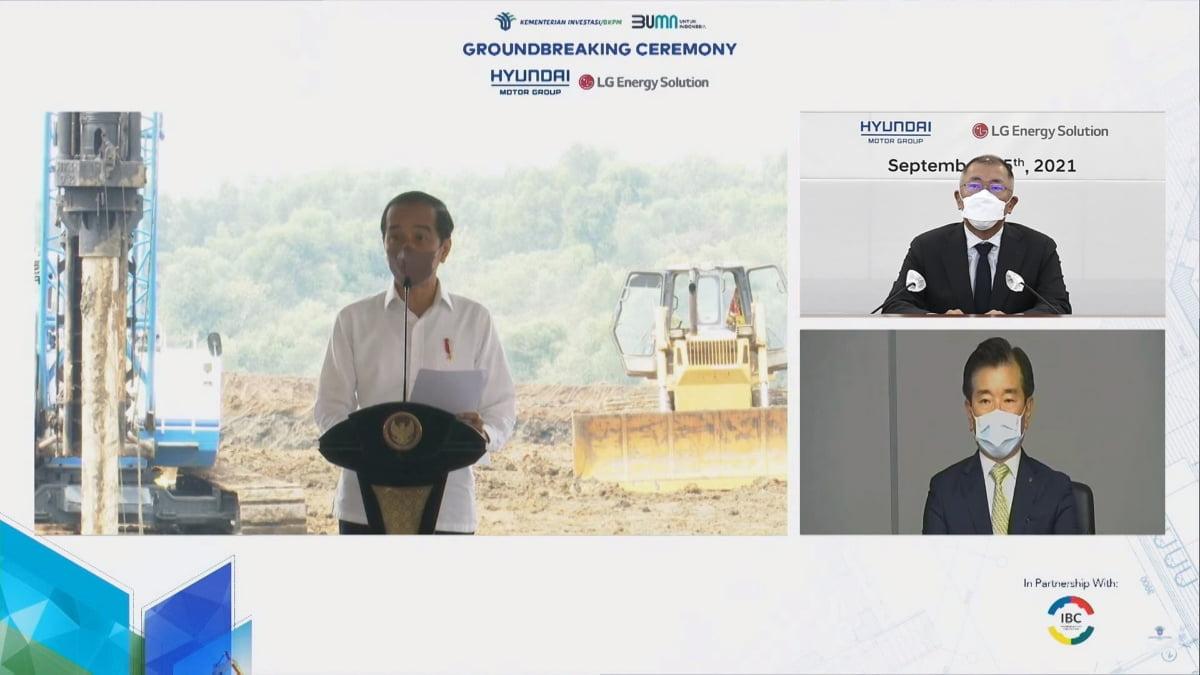 현대차, LG엔솔과 인도네시아에 배터리셀 합작공장 착공