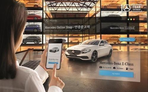 `캐스퍼` 인기에 자동차 온라인 판매 전환 속도