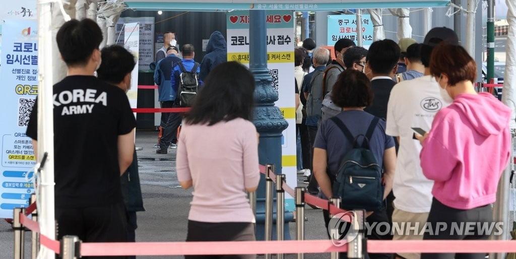 1,720명 신규 확진…연휴 후 전국 재확산 걱정