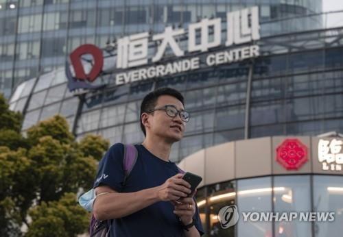 헝다그룹 `파산설` 여파…중국 증시 하락 출발
