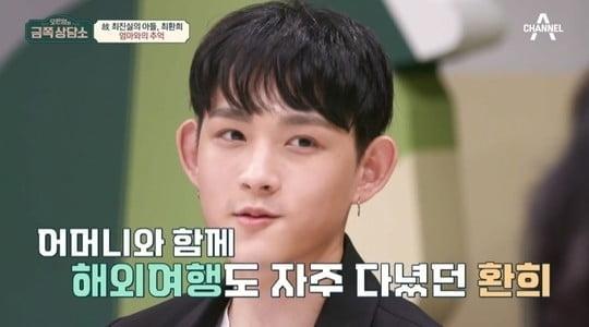 """`故 최진실 아들` 최환희 """"어머니 손맛 김치수제비 좋아해"""""""