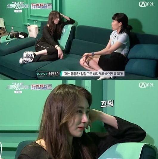 """""""아이돌이니 '아웃'""""…배틀 최약체 이채연, 4연패 후 첫 승에 눈물 ('스우파') [종합]"""