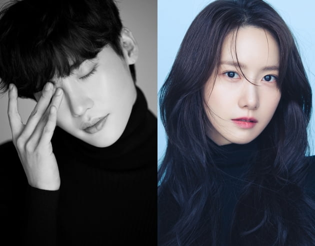 배우 이종석(왼쪽), 윤아/ 사진제공= A-MAN프로젝트, SM엔터테인먼트