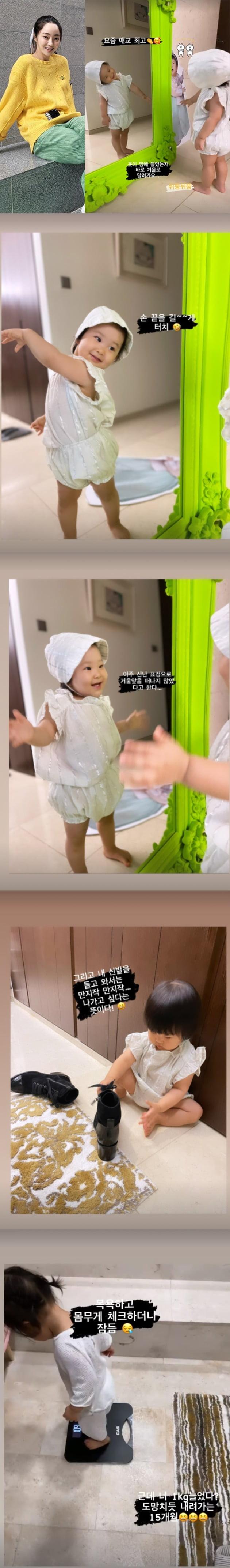 사진=서효림 인스타그램