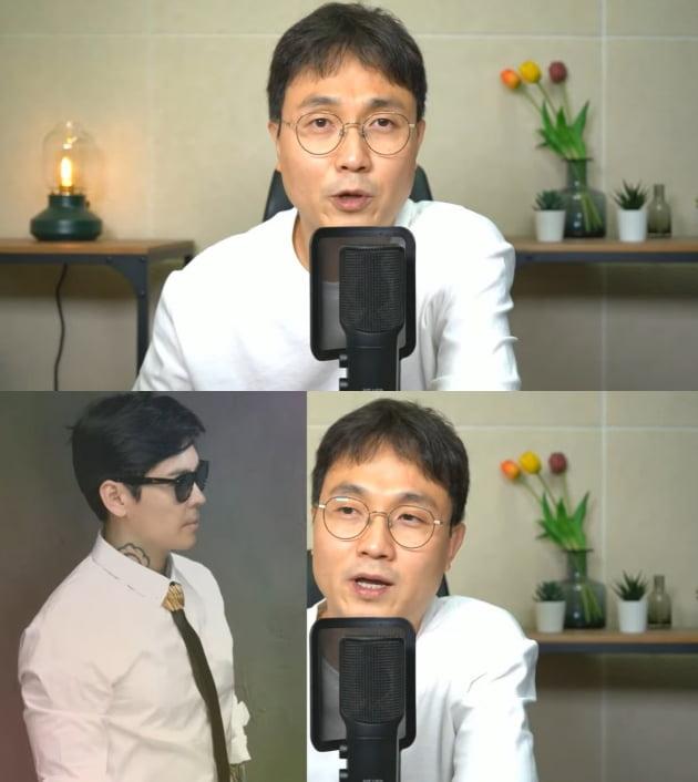 /사진=유튜브 채널 '연예 뒤통령이진호'