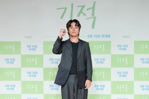 '기적' 박정민./ 사진제공=롯데엔터테인먼트
