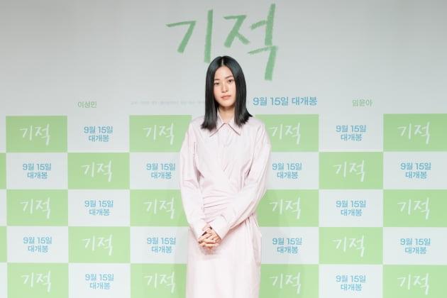 배우 이수경./ 사진제공=롯데엔터테인먼트