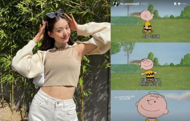 /사진=장원영 인스타그램