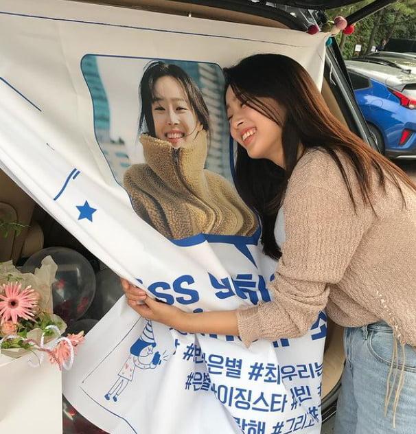 """최예빈 """"'펜트하우스' 정말 마지막 촬영"""" 함박웃음 [TEN★]"""
