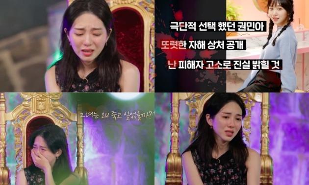 사진=유튜브 채널 '점점TV' 영상 캡처