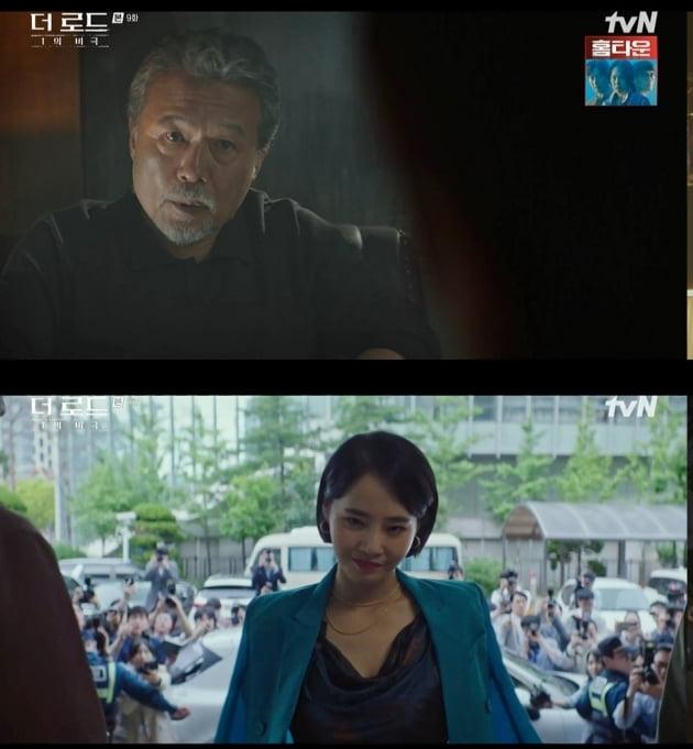 '더 로드' 지진희, 손여은 '시각 장애인 연기' 알아챘다 [종합]