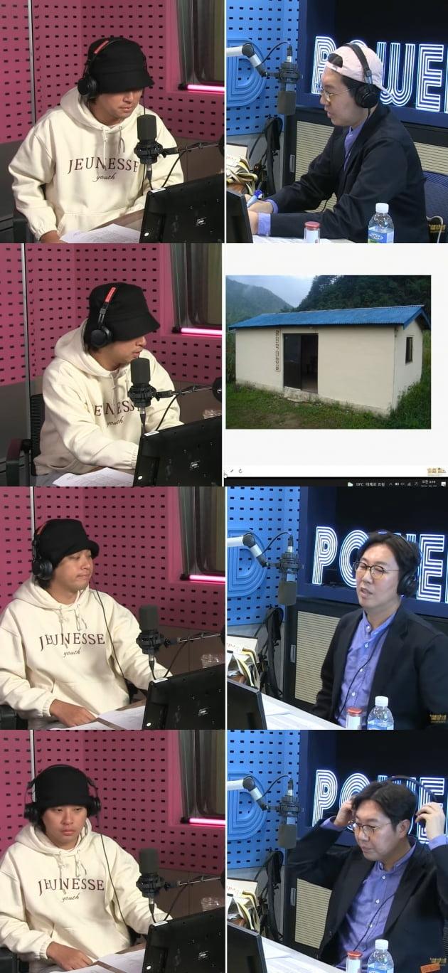 '김영철의 파워 FM' 보이는 라디오./