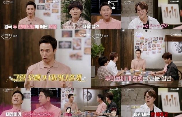 '신과함께2' 선공개 영상./사진제공=채널S