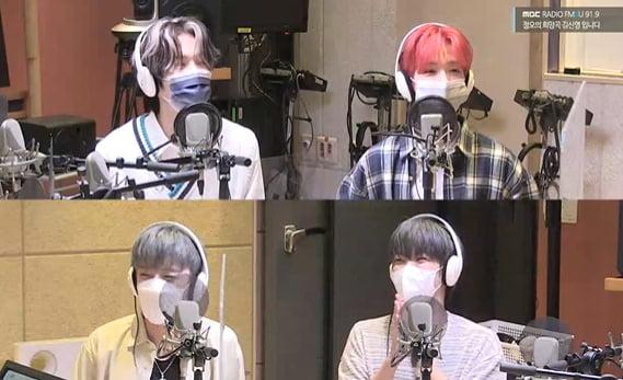 '정오의 희망곡' 보이는 라디오 캡처
