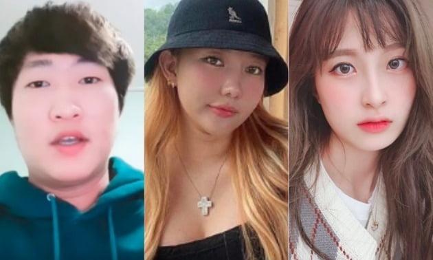 유튜버 유정호(왼쪽), 선여정, 양팡./사진=유튜브, SNS