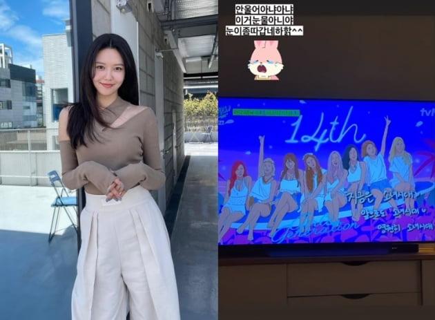 소녀시대 수영/ 사진=인스타그램