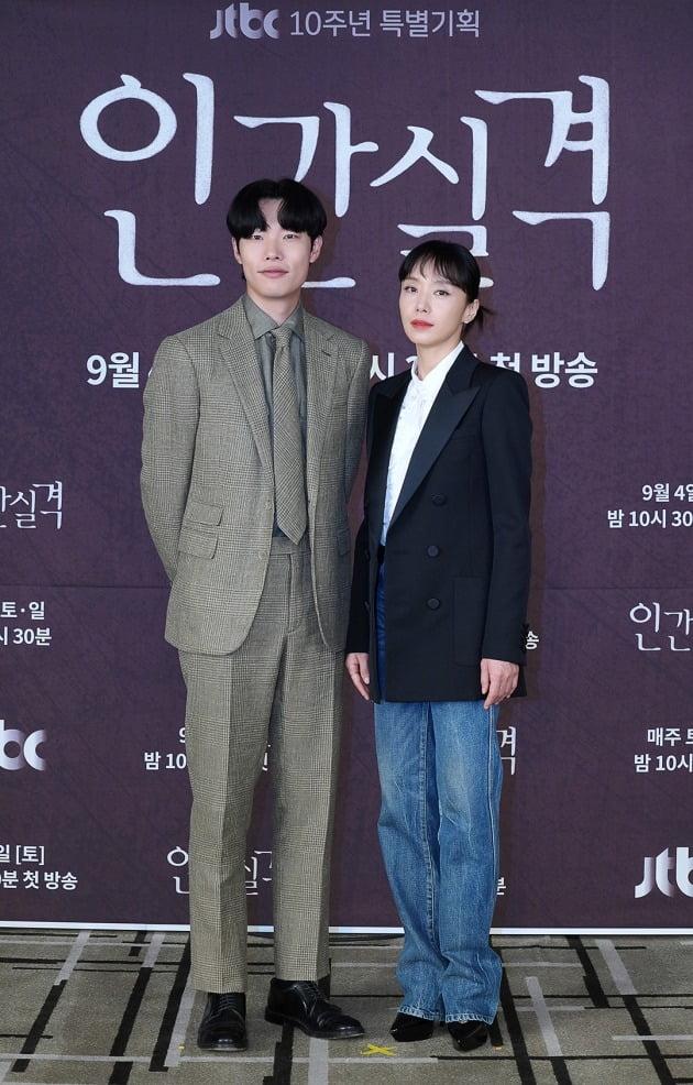 '인간실격' 류준열, 전도연./사진제공=JTBC