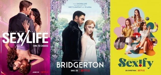 '섹스/라이프', '브리저튼', '섹시파이' 포스터./사진제공=넷플릭스