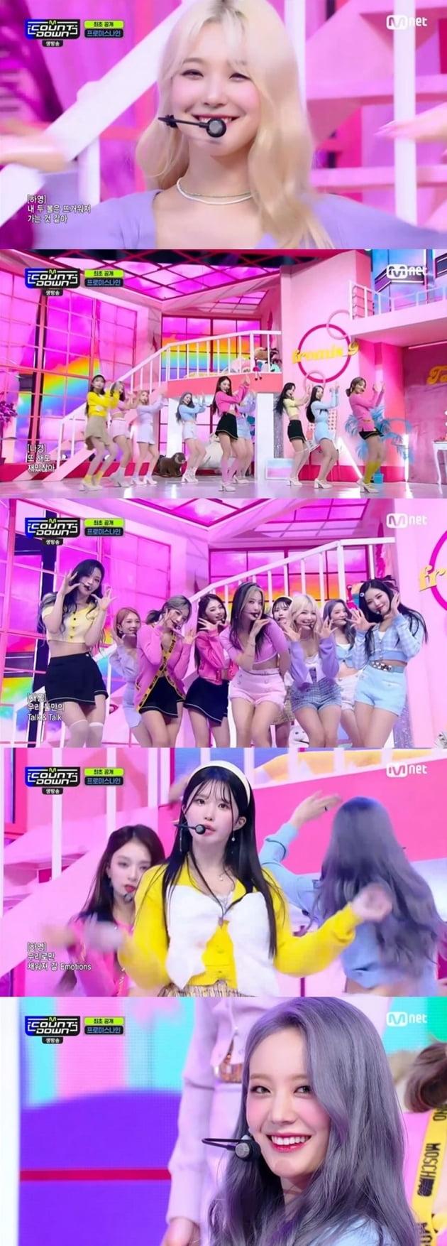 프로미스나인 / 사진 = Mnet 영상 캡처